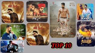 Top 10 NTR mass bgm ringtones || Dhammu, Aravinda sametha,RRR