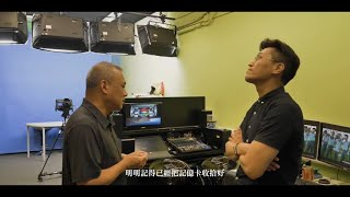 Publication Date: 2021-05-29   Video Title: 方潤華中學「好戲在後頭」全港短片拍攝比賽中學組入圍作品《60