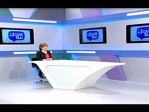 Al Hal Enna - 24/05/2016