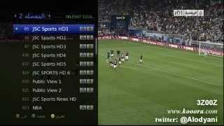 برمجة قنوات الجزيرة الرياضية HD رسيفر Al Jazeera Sports HD HUMAX