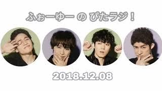ジャニーズの4人組ユニット・ふぉ〜ゆ〜(福田悠太/越岡裕貴/辰巳雄大/松...
