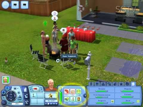Обзор игры Sims 3