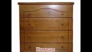 Мебель от производителя Киев(, 2013-04-04T11:04:12.000Z)