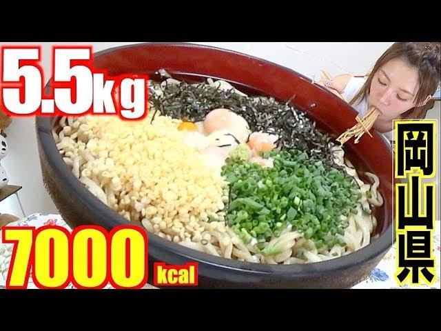 【大食い】冷やしぶっかけうどん12人前[5.5キロ]7000kcal[岡山県倉敷市]麺工房ふるいち【木下ゆうか】