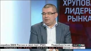 видео Аудиторская компания KPMG (КПМГ)