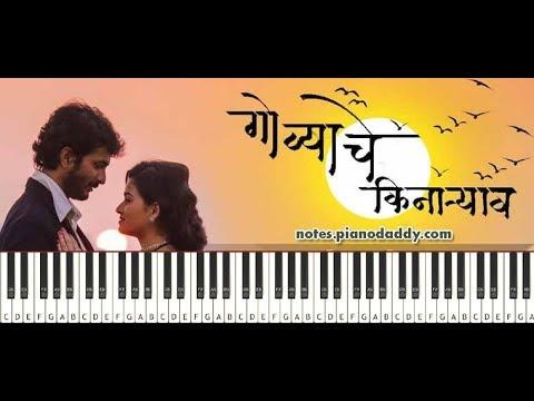 Govyachya Kinaryav (Marathi) Piano Tutorial ~ Piano Daddy