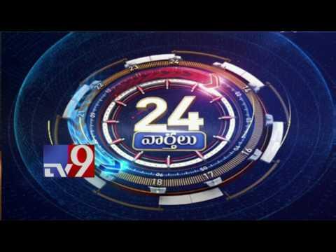 24 Hours 24 News - 05-07-2017 - TV9