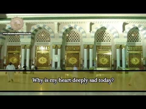 [Naat Eng Subs] Kithe Mehr Ali Kithe Teri Sana - Pir Mehr Ali Shah