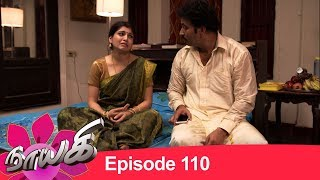 Naayagi Episode 110, 27/06/18 | Nayaki | Nayagi Sun TV Serial
