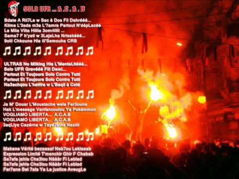 New Chant UFR 2012  A.C.A.B - By DZ CRB