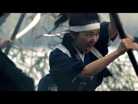 Naginata Kumidashi Kihon Movie free download HD 720p
