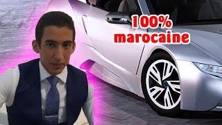 Voiture 100% Marocaine et 100% électrique de Imad morchid