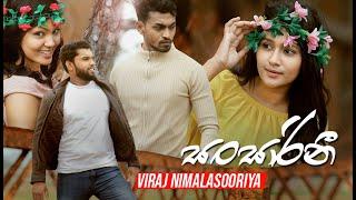 Sansarini (සංසාරිනී) - Viraj Nimalasooriya Official Music Video