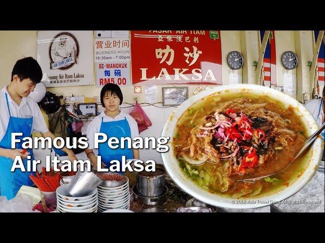 Penang Food - Assam Laksa at Air Itam
