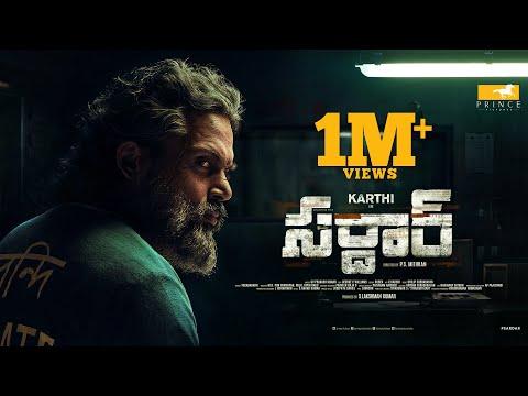 Sardar [Telugu] - Official Motion Poster | Karthi | PS Mithran | GV Prakash | Prince Pictures
