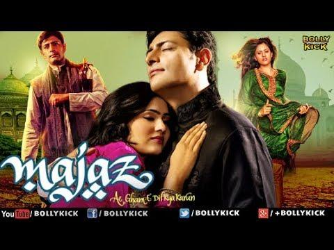 Majaz | Hindi Movies 2018 Full Movie | Bollywood Movies | Priyanshu Chatterjee