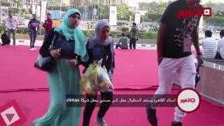 اتفرج| ستاد القاهرة يستعد لاستقبال حفل تامر حسني بحفل شركة climax
