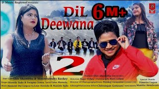 Dil Dil Dil Deewana   SANTHALI HIT SONG 2019  SHIV SHAMBHU & MINIROSEMERY BASKEY  MANISH TUDU