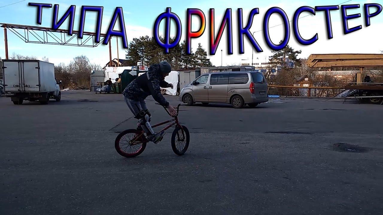 Установка педалей на ВМХ (как поменять педали на велосипеде) - YouTube