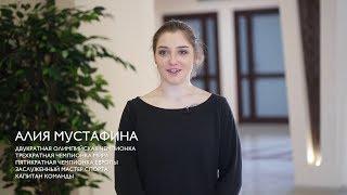 Что такое Казань?! Специальный репортаж. Подготовка сборной России к чемпионату.