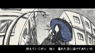 【GUMI】雨の勧め【オリジナル曲】 thumbnail