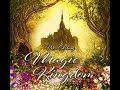 Peter Sterlings Magic Kingdom album preview