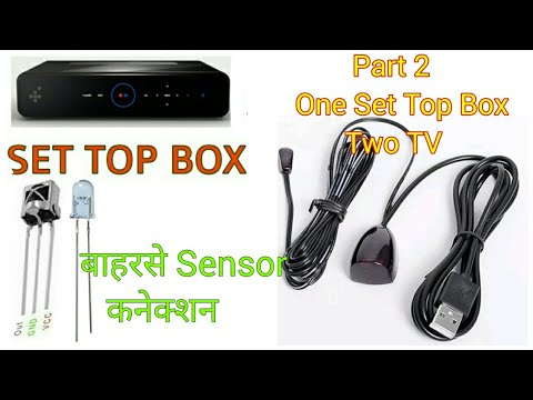 Connect Set Top Box with External IR Infrared Extender Repeater Remote One  Set Top Box Two TV Part 2