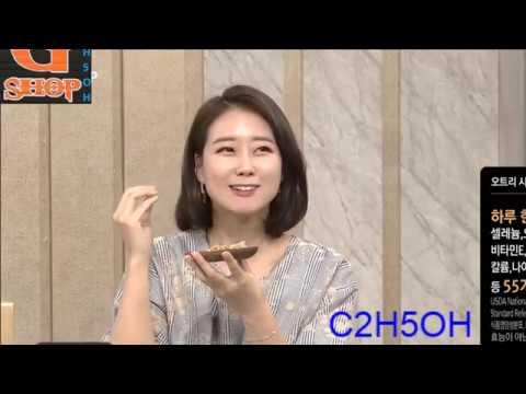 오트리 슈퍼 견과 고메넛츠 시그니처 100봉(봉당 28g)+쇼핑백