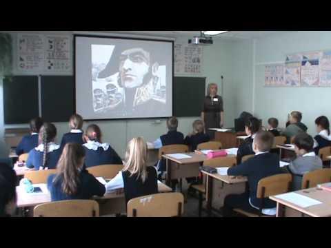 """Урок литературы в 5 классе """"М.Ю. Лермонтов. Стихотворение """"Бородино"""""""