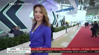 Смотреть видео Бизнес-новость. В Москве открылась агропромышленная выставка