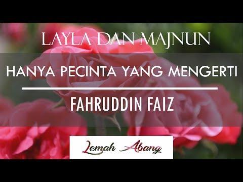 Hanya Pecinta Yang Mengerti Layla Dan Majnun Oleh Fahruddin Faiz Memahami Iman Youtube