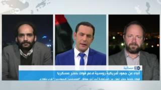 مستقبل ليبيا المجهول بعد دعم روسيا عسكريا لحفتر