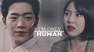 Are You Human Too? ► Human