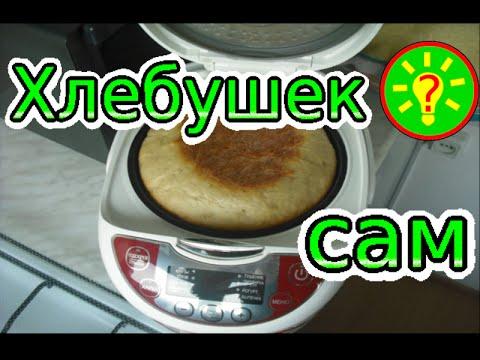 Хлеб, рецепты с фото на RussianFoodcom 259 рецептов хлеба