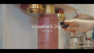 CAFE WORKER ON Valentine's day? URG