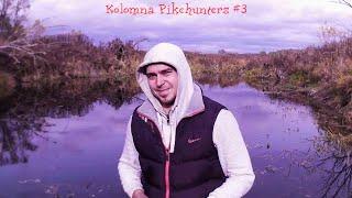 Ловля щуки на джиг в малом закоряженном водоеме(Рыбалка в Подмосковье. Поиск и ловля щуки на спиннинг в небольшом пруду на джиг Если вам понравилось видео,..., 2014-10-14T17:33:04.000Z)