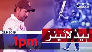Samaa Headlines - 1PM - 21 September 2019