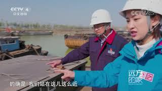 """[远方的家]大运河(45) 峄州港:生态环保 打造""""船员之家""""  CCTV中文国际 - YouTube"""