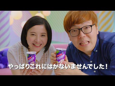 吉高由里子、HIKAKINプロデュースの動画でユーチューバーに挑戦 グリコ『パナップ』新TV-CM「魅力伝えます」篇&WEB動画「パナップTV」