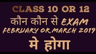 class 10th