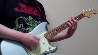Fu Manchu - Shift Kicker (Guitar) Cover
