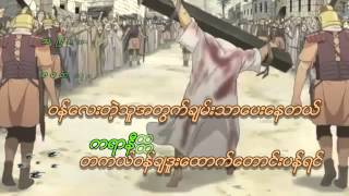 Lay Phyu Pay Suan Shin ေပးစြမ္းရွင္