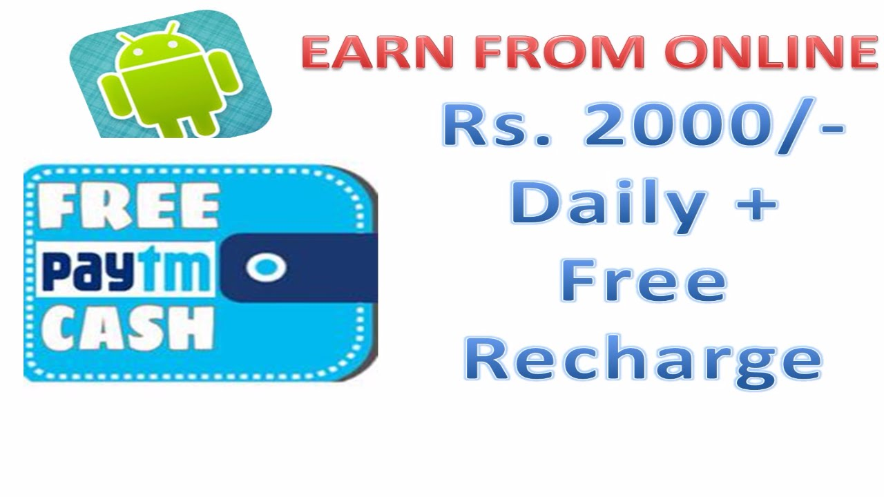 Earn Free Paytm Cash Up to Rs 1200 DAILY!|How to get Paytm Cash