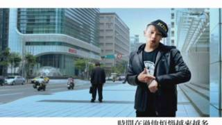 頑童MJ116 ESO冒險王 Just Believe 官方音樂錄影帶 Official MusicVideo