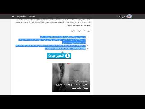 ترجمة مصطلحات ببجي