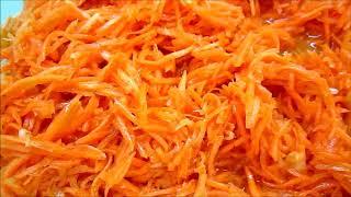 Морковь по -  корейски.   Два простых рецепта салата из моркови. Морковча.