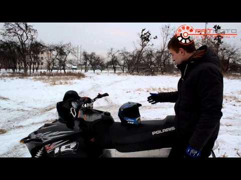 Видео обзор снегохода Polaris 600 HO IQ от АртМото