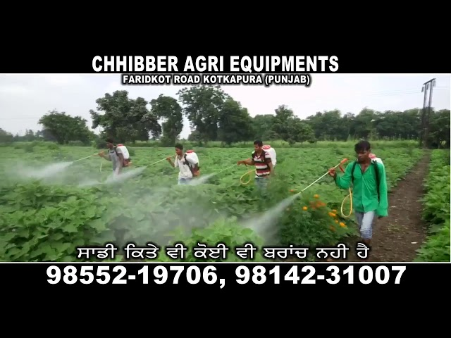 Chhibber Agri equipment s(4)