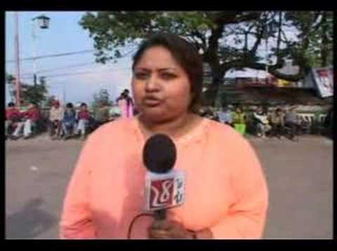 24 ghanta thumbnail