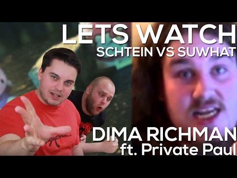Let's Watch DVT Suwhat vs. SCHTEIN feat. Private Paul - Halbfinale